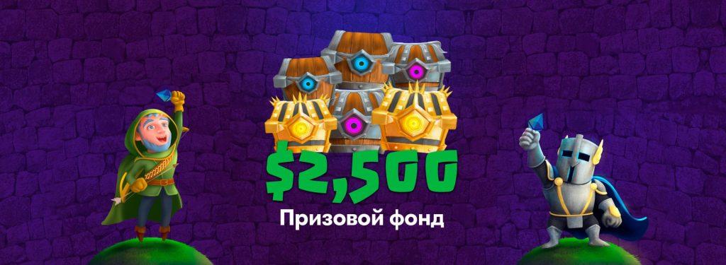 Призовой фонд четырех турниров игры CryptoWars составит более $2500